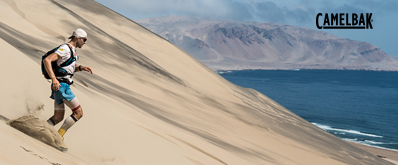 banner-camelbak-peak